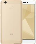 Xiaomi Redmi 4 (4X) Gold